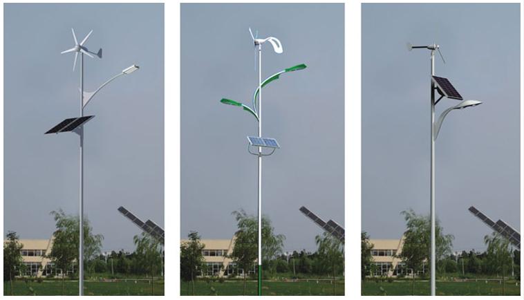 太阳能风电互补路灯
