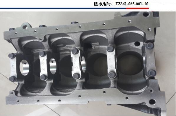 发动机缸体-国际工业分包与合作交流西安中心-订单